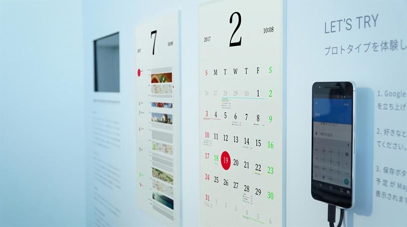 تقویم جادویی ( تقویم دیواری دیجیتالی ، تقویم هوشمند کاغذی الکترونیکی ) چیست؟