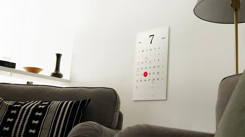 تقویم هوشمند کاغذی الکترونیکی - تقویم جادویی Magic Calendar