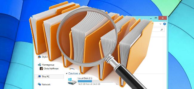 نحوه حذف فایل های تکراری در ویندوز