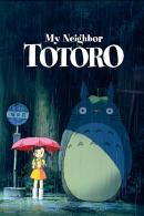 فیلم کودک با موضوع همسایگی