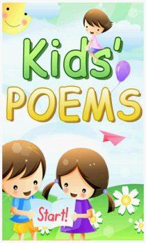 شعرهای کودکانه در آموزش