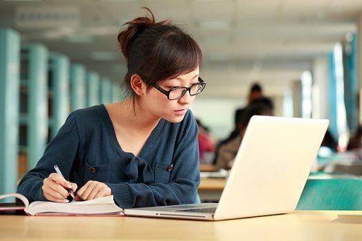 آموزش اینترنتی و آنلاین- صنعت تجارت الکترونیک