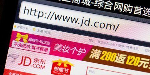 فروشگاه آنلاین JD.com