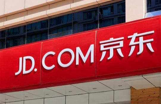 ایجاد فروشگاه های سنتی در چین توسط فروشگاه های اینترنتی یا آنلاین