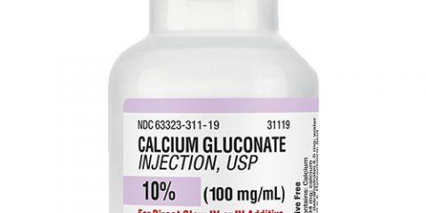 کلسیم گلوکونات