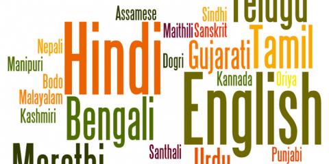زبان هندی