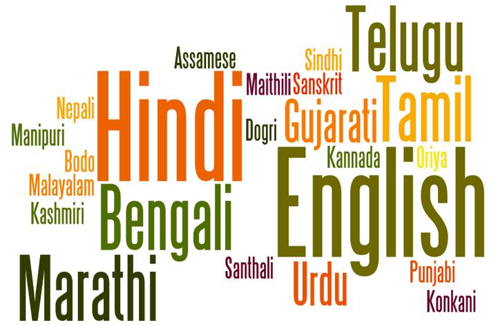 زبان در کشور هند ؛ هندی ها به چه زبانی حرف می زنند؟زبان هندی+۲۱ زبان دیگر!