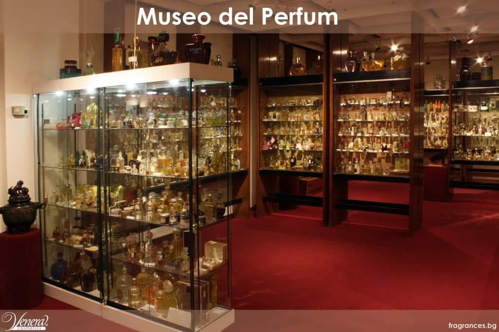 موزههای عطر در جهان