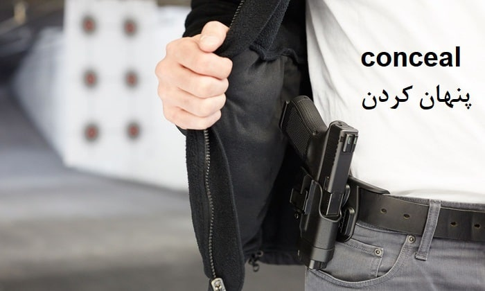 conceal = پنهان کردن