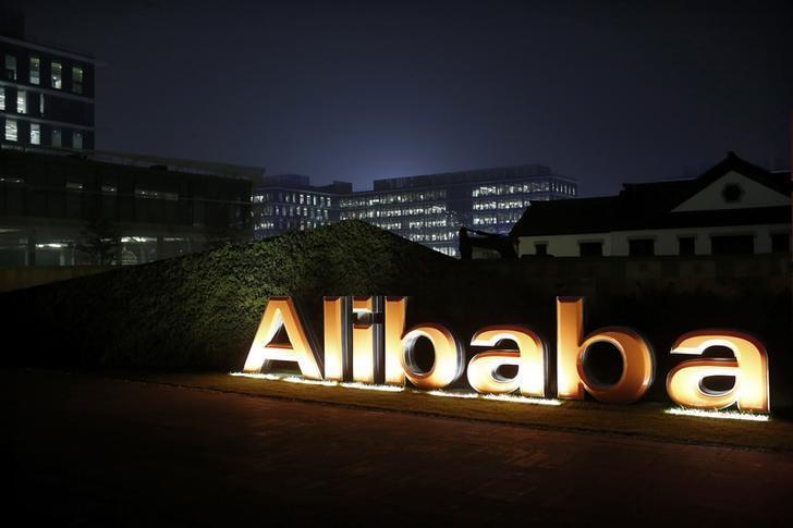 شرکت علی بابا چین