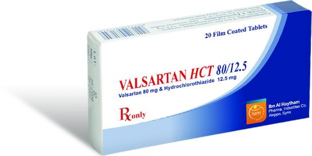 هر دارویی که مصرف میکنید یا قصد شروع یا قطع مصرف آن را دارید، با دکتر در میان گذارید؛