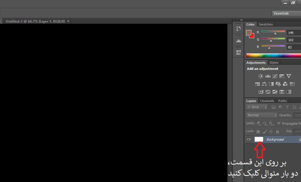 ایجاد لایهی نرمال در نرم افزار فوتوشاپ