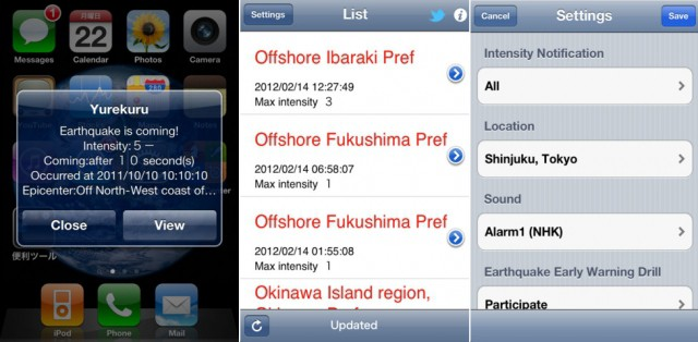 اپلیکیشنهای زلزله