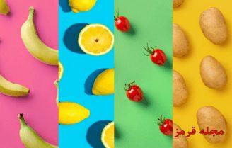 تازه نگه داشتن میوه و سبزی به مدت طولانی با 12 ترفند ساده و جالب