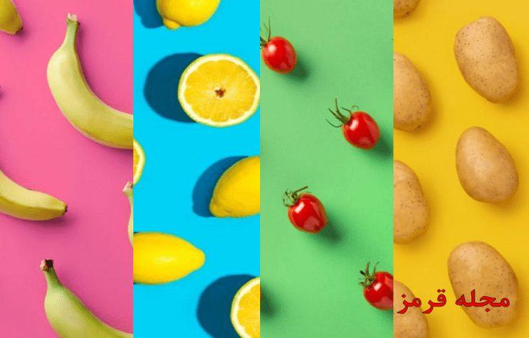 تازه نگه داشتن میوه و سبزی به مدت طولانی با ۱۲ ترفند ساده و جالب