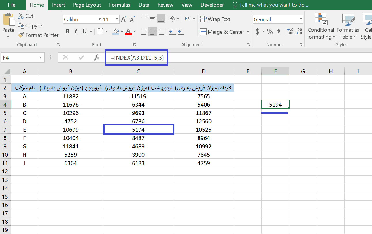 آموزش گام به گام استفاده از دو تابع Index و Match
