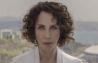 زندگی نامه سرتاب ارنر خواننده و ترانه سرای موفق ترکیه