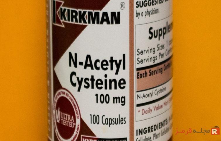 ان استیل سیستئین