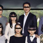 فیلم انگل (پارازیت)  نشانی از سینمای غنی و پر کشش شرقی