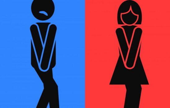 مثانه بیش فعال (مثانه پرکار)؛ علل، علائم، تشخیص و درمان