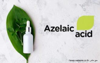 آزلائیک اسید
