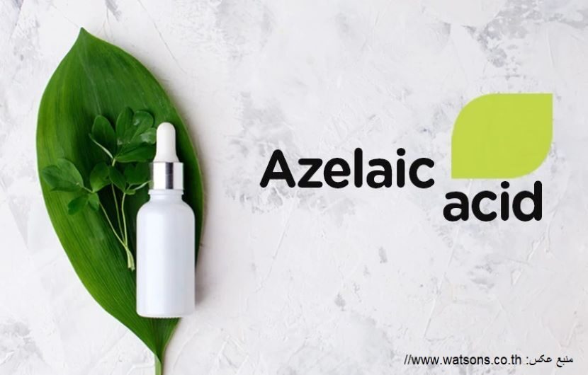 آزلائیک اسید (Azelaic Acid) چیست و چگونه آکنه را درمان میکند؟